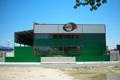 Imágenes de instalaciones Intec Arévalo S.L.